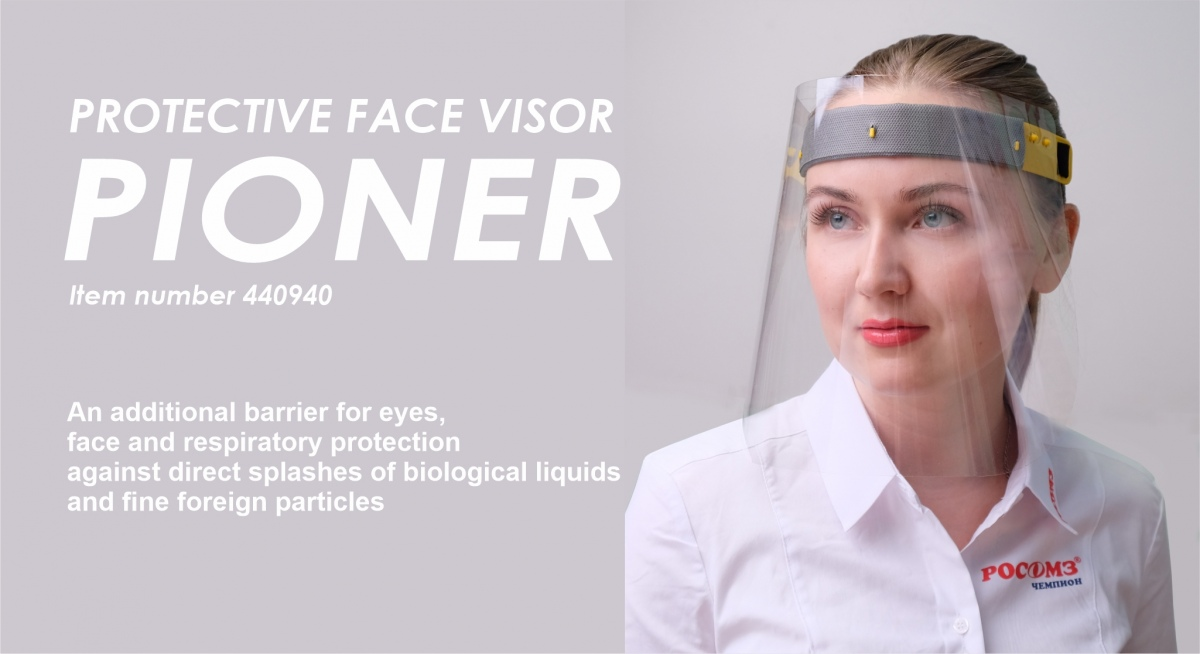 PROTECTIVE FACE VISOR PIONER